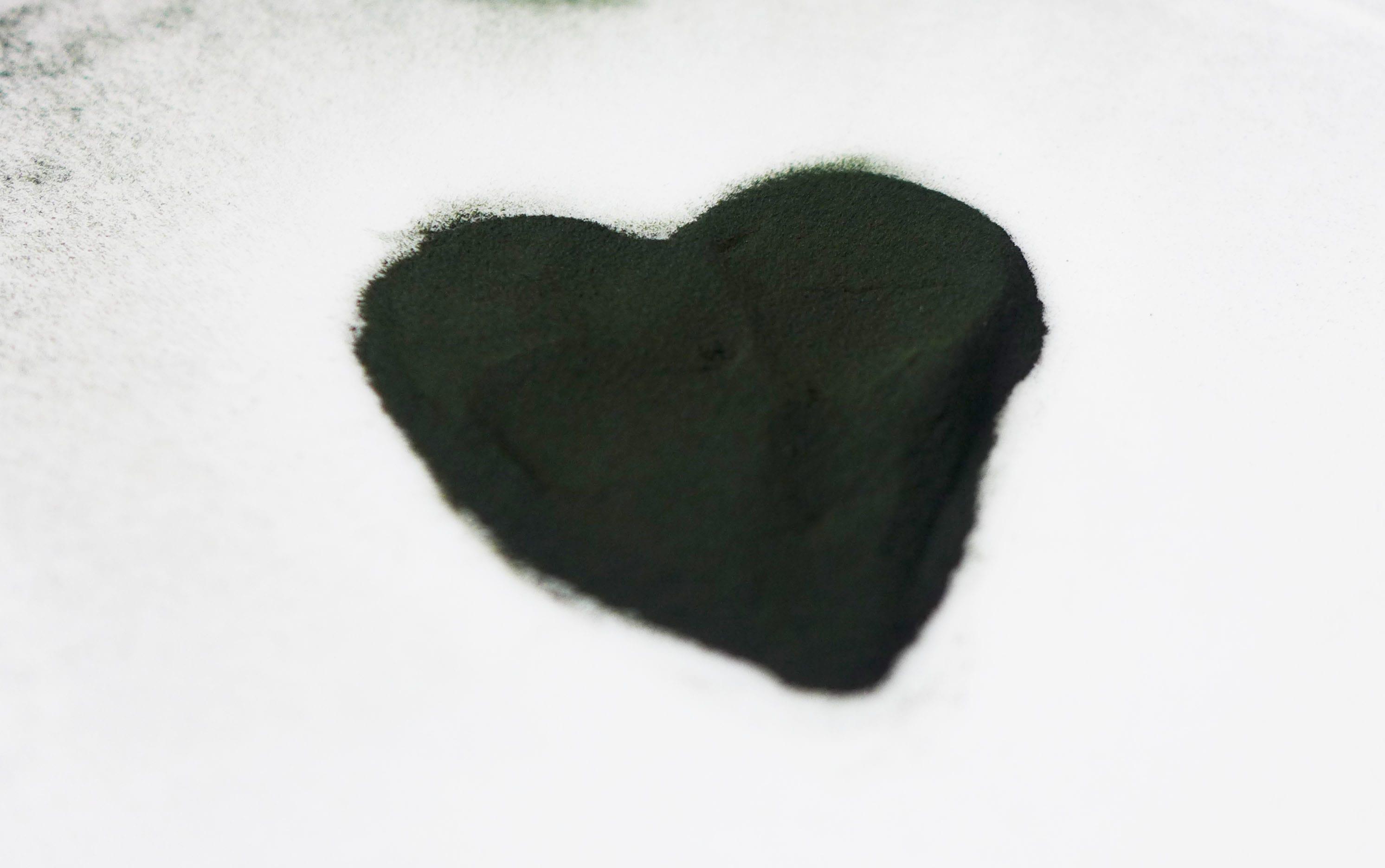I love Spirulina !